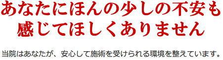 松戸市アトピー10