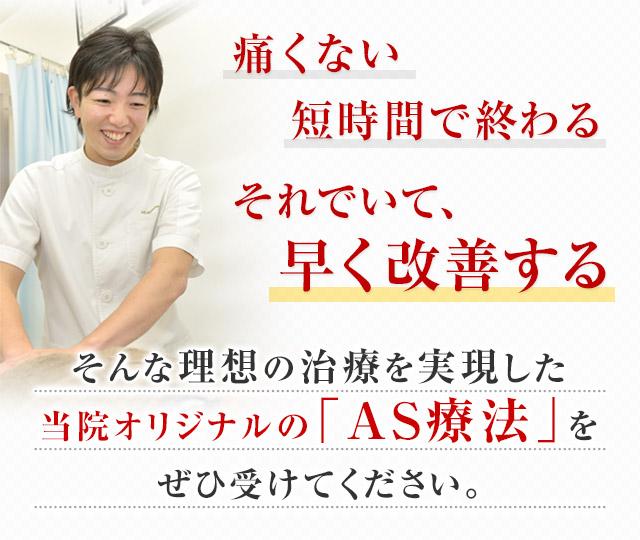 松戸市 脳梗塞後遺症
