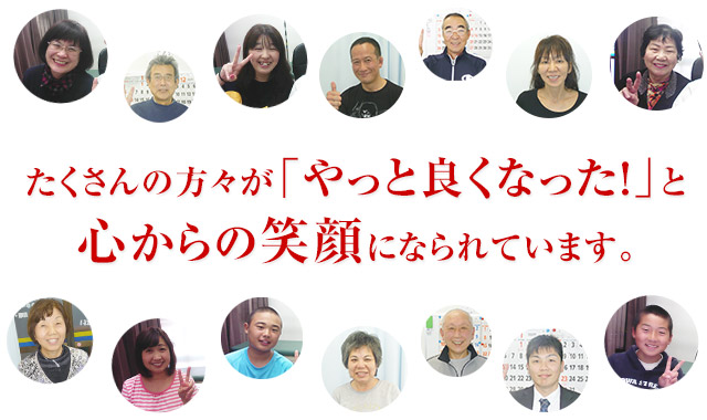 松戸市の膝痛整体で口コミが多い古ヶ崎中央整骨院